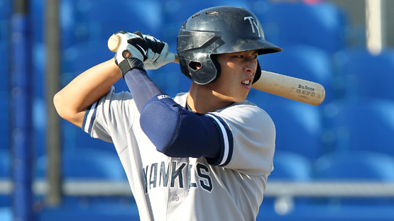 MiLB: MAY 17 Class A Advanced - Tampa Yankees at Dunedin Blue Jays